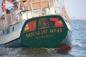 Downeast Rover Daytime Sailing